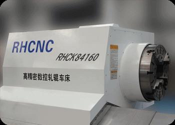 CNC roll lathe-RHCK84160-Bed head unit
